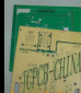 供应PCB生产(大小批量)